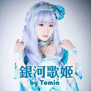 周三福利社:[周三福利]银河歌姬 by Tomia