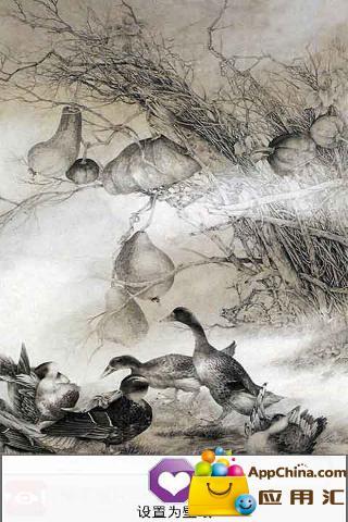 中国风水墨风景画电脑桌面壁纸下载高清大图预览1680 1050 风格壁纸