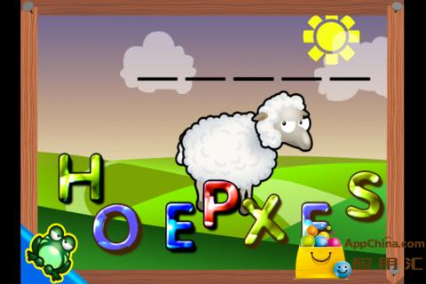 儿童动物拼单词