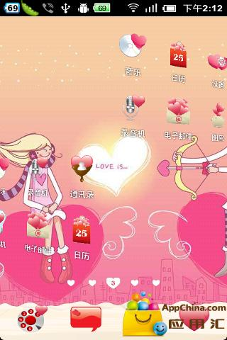 浪漫七夕桌面主题(手机主题壁纸桌面app)