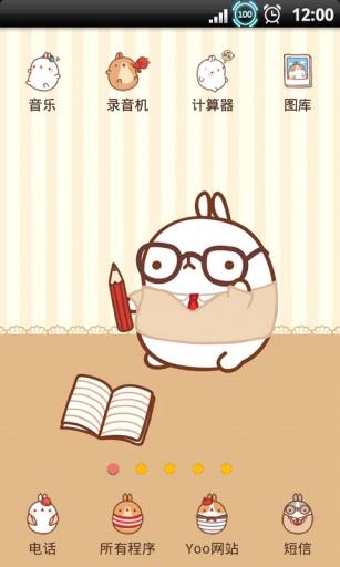应用 主题壁纸 yoo主题-molang兔可爱多
