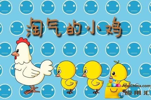 搜狗市场 搜狗市场下载 sougoushichang 百度手机助手