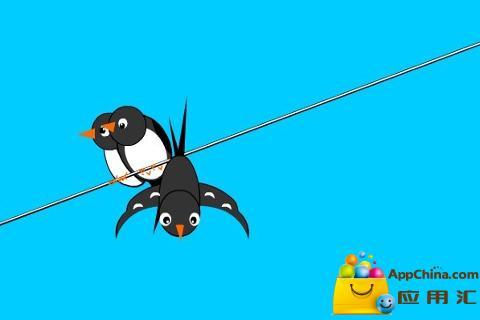 小燕子 - 新浪应用中心