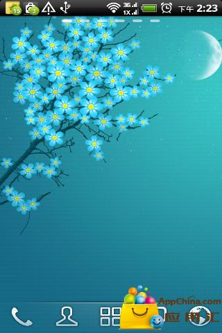 绚丽樱花动态壁纸 1.1