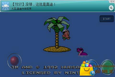 冒险岛带宠物坐骑摇杆键盘版下载