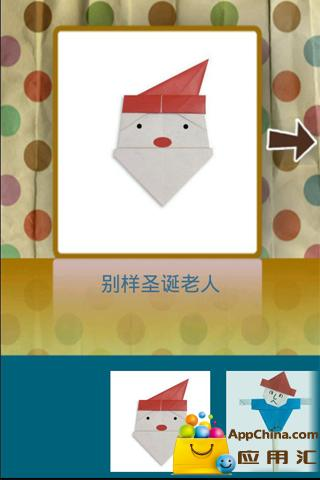 儿童折纸大全_搜狗应用市场