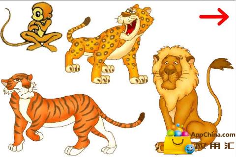儿童画画软件 - 最新发布第1页