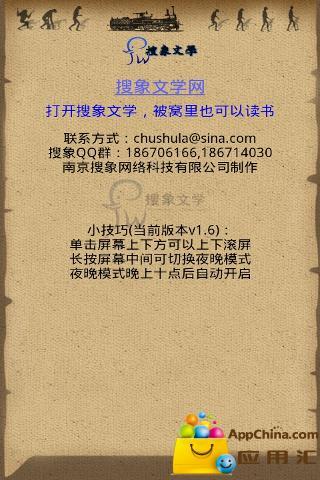 动荡年代 中国历史大事详解
