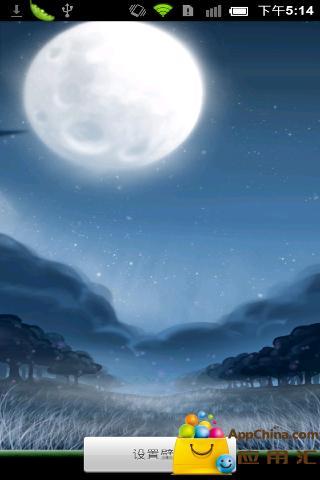 神秘夜色动态壁纸